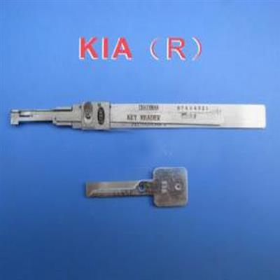 Decoder picks KIA (R) (direct read )
