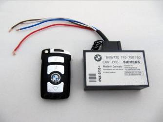4 button smart remote key