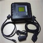 SBB v33 key programmer