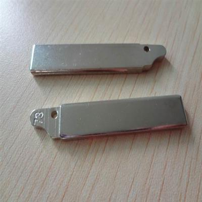 Peugeot remote key blade 307 with groove