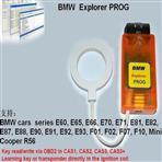 BMW Explorer PROG
