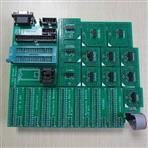 UPA-USB programming adapter set