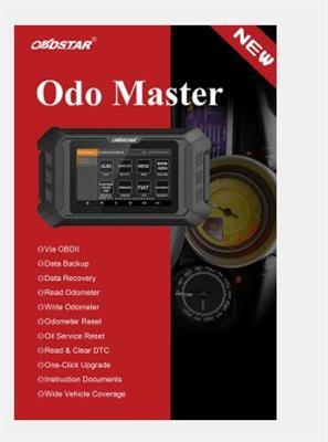OBDSTAR ODO Master for Odometer Adjustment/Oil Reset